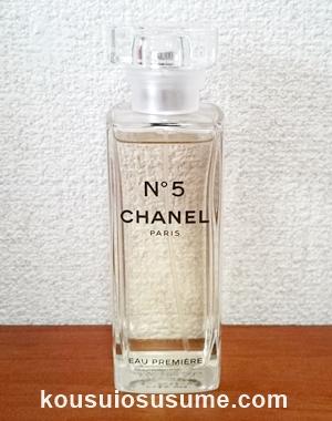 huge selection of a6d85 c370b シャネルNo.5オープルミエール 香水レビュー 上品で女性らしく ...