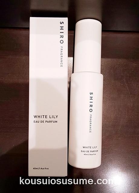 ホワイト リリー 練り 香水